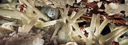 Пещера Найка