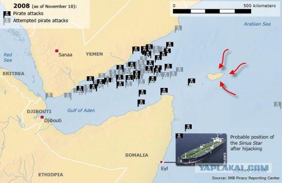 Пираты в Аденском заливе,