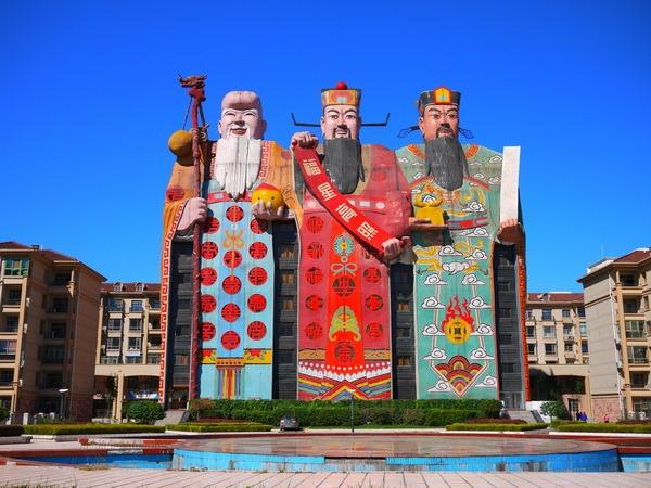 Tianzi Hotel