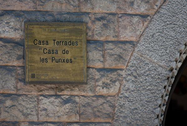Дом Террадес
