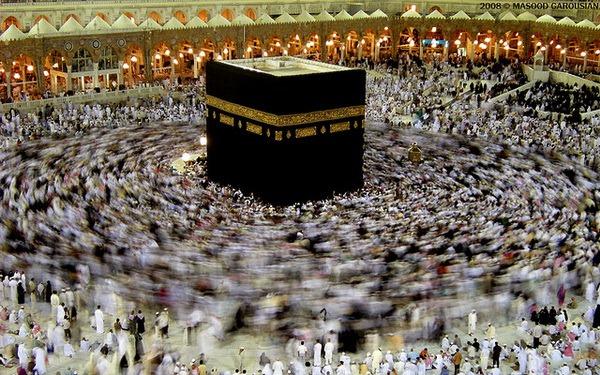Мечеть Аль-Харам и Кааба