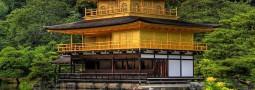 Кинкаку-дзи — Золотой павильон