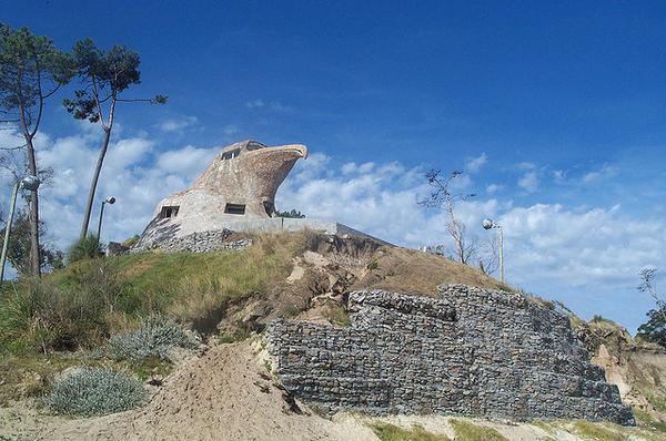 Бункер Химера