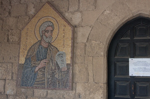 Монастырь Мони Филериму