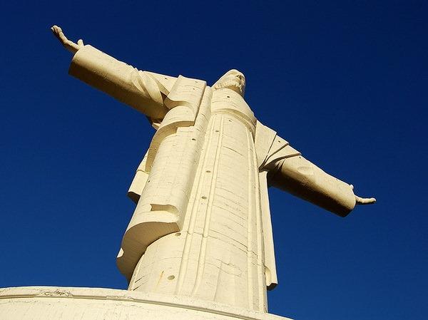 Кристо де ла Конкордия (исп. Cristo de la Concordia)