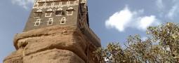Дар-аль-Хаджар